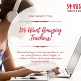 URGENT: Online ESL Teachers Needed